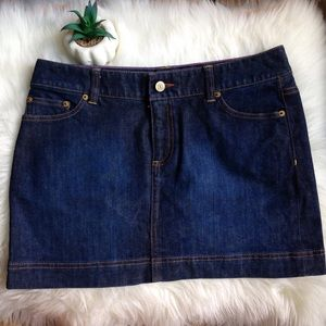 NWOT Lilly Pulitzer Kent Jean Skirt